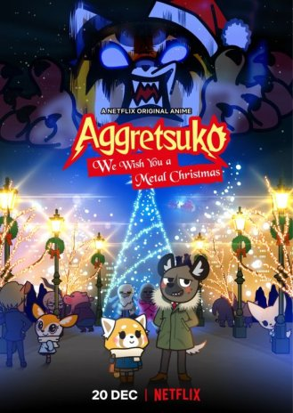Aggretsuko_We-Wish-You-A-Metal-Christmas-2018